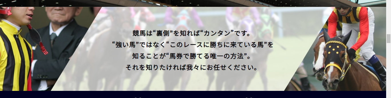 NN競馬説明1