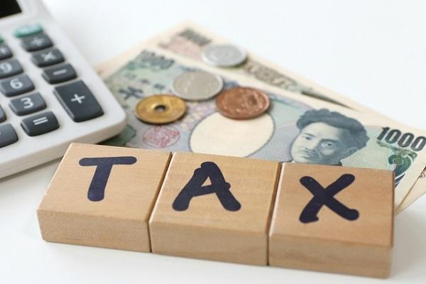 税金の基本的な考え方